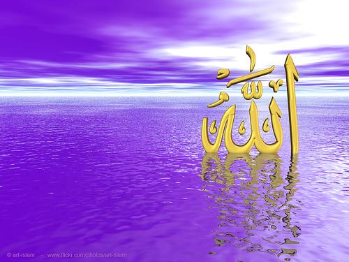 ISLAM... umat Islam ambil iktibar peristiwa Israk dan Mikraj
