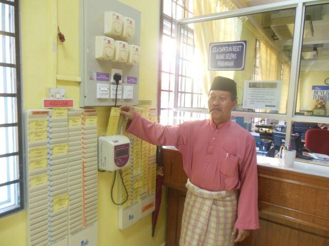 Haji Rahaman punch card kali terakhir